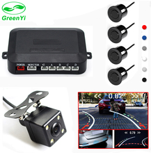 GreenYi Car Video Intelligent Trajectory Parking Assistance System, 22MM Video Parking Sensor + Trajectory Rear View Camera(China)