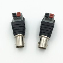 10Pcs Terminal Camera CCTV BNC Female UTP Video Balun Connector Cable Adapter Plug Pressed Connected