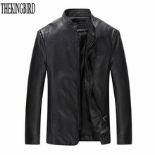 Men Zipper Leather Jacket Black Spring/fall Korean Version Stand Collar Thin Male PU Leather Coat Solid Leisure Slim jackets 4XL(China)