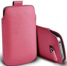New 13 Colors Pull up Pouch Bag Case For nokia x6 Leather PU Phone Bags Cases Cell Phone Accessories