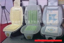 Cold air cushion car Ventilation seat cushion Summer ice silk glass bead seat cushion Car cool air cushion pad