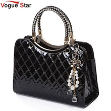 Vogue Star Brand bag cute 2018 New Fashion Designer PU Leather Tote Shoulder Bag Handbag Ladies Messenger chain plaid YK40-964(China)