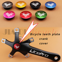 Bicycle Teeth Plate Crank Cover Road Mountain Bike MTB Foldable Bicycle  One Hollow Disc Cover alloy waterproof dust-proof