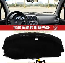 dashmats car-styling accessories dashboard cover for Daewoo Matiz, Matiz II Chevrolet Spark Joy Exclusive(China)