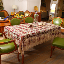 New Hot Sale High Quality Delicate Full Lace Tablecloth Elegant Wine Lace Table Cloth Overlays Home Towel Textiles