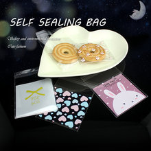 7*7cm 100pcs Flower Pattern Self Adhesive DIY Cookie Plastic bags Wedding Candy and Snack Food Packaging Bags