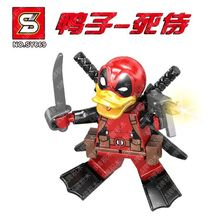Single Sale Super Heroes SDCC Deadpool Duck Howard She-Deadpool Bricks Action Assemble Building Blocks Children Gift Toys SY669