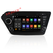 free shipping Quad Core 2G RAM Android7.1 Car  radio stereo Player For KIA K2 Rio With wifi GPS 4G LTE Russian language BT DVD