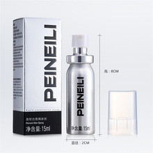 Original Delay Products PEINEILI Male Spray for Lasting 60 Minutes for Men Prevent Premature Delay Ejaculation(China)