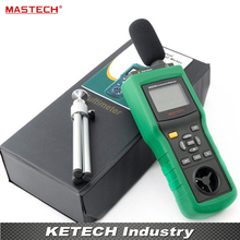 MS6300 6 IN1 Multi-Functional Environment Tester,Multifunction Environment Meters,Sound Level Meter