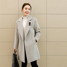 Recruit a consignment micro shop on behalf of 2016 new wool female Korean cocoon shaped woolen coat(China)
