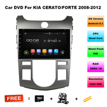 "HD 8"" 1024*600 Pixel Quad Core Android 5.1.1 Car DVD GPS For Kia Forte Carato MT/AT Stereo Radio 2008 2009 2010 2011 2012"