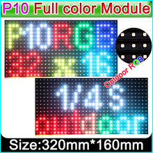 Outdoor full color P10 LED Display Module, DIY LED large screen SMD 3 in 1 RGB P10 led panel, Outdoor full-color Video Wall(China)