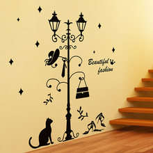[SHIJUEHEZI] Black Street Light Wall Sticker DIY Cat Animals Mural Decals for Living Room Kids Bedroom Hallstand Decoration(China)