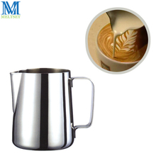 Japanese Style Stainless Steel Milk Frothing Pitcher Coffee Milk Frothing Jug Perfect Coffee Tea Tools(China)