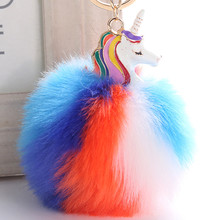 Cool Color Hit Unicorn Fur Pompon Ball Keychain Multicolor Mix Keys Chains Rainbow Animal Puffy Fur Car Key Rings Unicorn Part1(China)