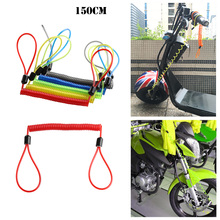 150cm Motorcycle Safety Lanyard Spring Coil Wire Disc Brake Lock Reminder Cable Random Color