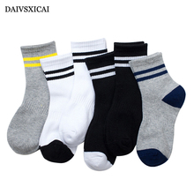 Daivsxicai Spring Socks Boy Baby Cotton Fashion Two Stripe Casual Boys Socks Girl All-Match Socks For Children 5pairs/lot(China)