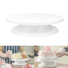 2017 Kitchen Cake Plate Revolving Decoration Stand Platform Turntable Round Rotating Cake Swivel Christmas Baking Tool 28CM#704(China)
