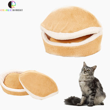Hot 2 Size Pet Bed Products Warm Soft Cat House Hamburger Dog Kennel Cat Bed Pet Sleeping Bag  Cat House cama perro Honden Hause