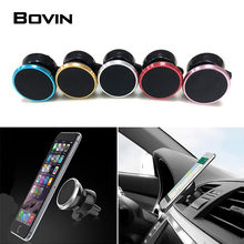 For BMW Toyota Honda Audi Ford Kia VW Magnetic Mobile Phone Holder GPS Stand Outlet Air Vent Clip Mount Anti Slip Mat Universal
