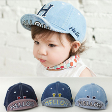 Cowboy Baby Hat Letter H Solid Baseball Cap Girls Boys Infant Cotton Caps Fashion Accessories Newborn Baby Boy Cap 2016 Hot(China)