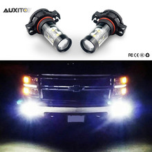 2x H8 H11 H3 H16 880 881 LED Car Fog Lights For Chevrolet Cobalt Corsa Malibu Camaro Trax Impala Armrest Tahoe Onix Trailblazer