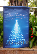 "Sparkle Merry Christmas Tree Home Garden Flag  - ""12.5 x 18"" ""28 x 40"" Inches"