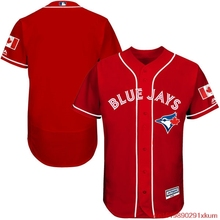 MLB Men's Toronto Blue Jays Baseball Scarlet Fashion Canada Day Flex Base Authentic Team Jersey RED(China)