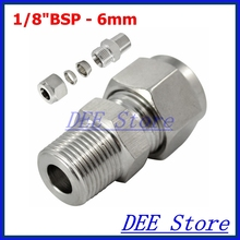 "3PCS 1/8""BSP x 6MM Double Ferrule Tube Pipe Fittings Threaded Male Connector Stainless Steel SS 304 New Good Quality"