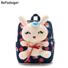 Flap-over Oxford Detachable Rabbit Kids Backpack Toy Gift for Children Plush Toddler Kindergarten School Bags with Side Pocket