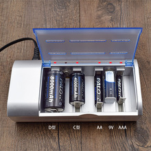 Hot sale Free shipping Multi usage LED indicator battery charger for nimh nicd AA/AAA/SC/C/D/9V size battery