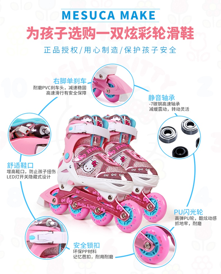 Hello Kitty Full Flashing Roller Skate Shoes with Protective Suit For Kids Girl Boy Adjust Shoes Daily Street Brush Skating (11)
