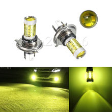 2X 12V 80W  White Yellow H4  for Led Fog Light Bulb 1200LM High Low Beam Headlight