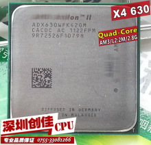 shipping free Amd ii Athlon x4 630 quad-core scattered pieces cpu am3 2.8G 2M cpu quad-core processor