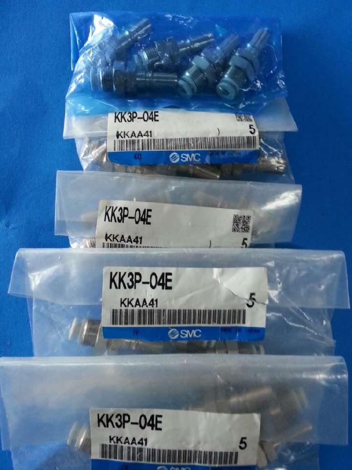 BRAND NEW JAPAN SMC GENUINE COUPLER KK3P-04E<br>