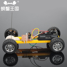 PW L004 DIY Mini RC Car Technology Invention Funny Puzzle Education Car Toy(China)