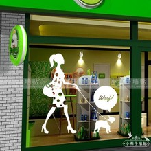 Pet Shop Vinyl Wall Decal Sexy Girl With Dog Salon Mural Art Wall Sticker Pet Salon Clothes Shop Window GlassHome Decoration(China)
