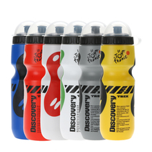 Essential 750ML Portable Outdoor Bike Bicycle Cycling Sports Drink Jug Water Bottle Cup Tour De France Bicycle Bottle 8 Colors