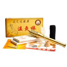 12 in1 Copper Rods Moxa Stick Moxibustion Box Device Moxa Moxibustion Ai Column +10 Moxa Stick(China)