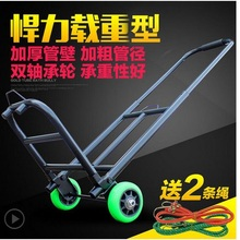Powerful and powerful telescopic folding portable baggage cart Trolley Cart Trolley cart Shopping cart Trailer(China)