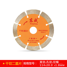 "3 Pieces 4"" 114mm Diamond Blades 114*20*1.8mm Diamond Disc For Dry Cutting Walls, Tiles, Stone and Marble Bore 20.0mm(China)"