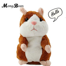 Talking Hamster Mouse Pet Plush Toy Learn To Speak Sound Electric Record Hamster Educational Children Kids Stuffed Toy Gift 15cm(China)
