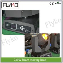 7R 230W beam dj stage lighting moving head 17 gobos tv show disco decoration wedding equipment(China)