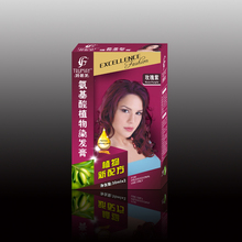Rose purple hair dye cream charming and long lasting hair color cream(China)