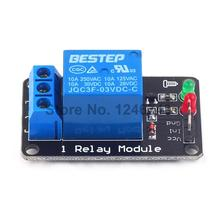 2PCS 1 Channel 3V Relay Module with Lights without Optocoupler blackboard(China)