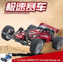 Clasic F1 formula RC racing car HQ-535 1:12 34CM Hyperspeed 20km/h high speed radio control buggy simulation RC model boy gift(China)