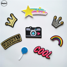 8 PCS/LOT Crown Parches Embroidery Iron on Patches for Clothing DIY Stripes Clothes Camera Stickers Rainbow Appliques @I0(China)