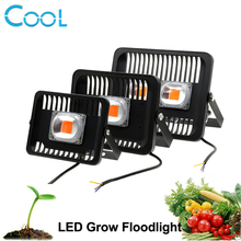 LED Floodlight Waterproof IP 65 30W/50W/100W Grow Flood Light For Outdoor Indoor Plants Vegetables Fruit Lamp Light(China)