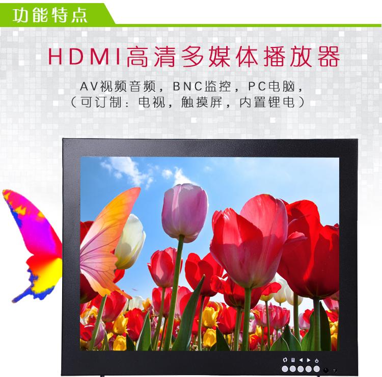 HDMI_15